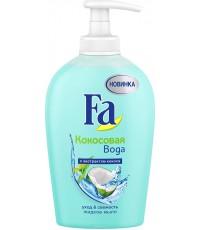 Fa жидкое мыло, Кокосовая вода, с экстрактом кокоса, 250мл (82224)