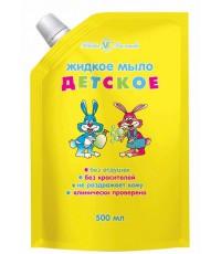 Невская Косметика детское жидкое мыло, сашет 500мл (25367)