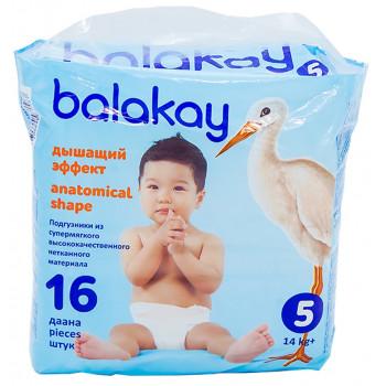 Balakay подгузники #5, 14+кг, 16шт (90081)