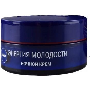 Nivea ночной крем для лица, Энергия молодости + Ревитализация, 55+,  50мл (51026)