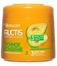 Fructis укрепляющая маска для волос, Тройное восстановление, 300мл (83393)