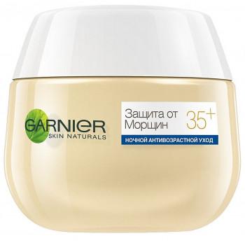 Garnier Skin Naturals крем для лица, 35+, Защита от морщин, ночной уход 50мл (50625)