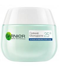Garnier Skin Naturals крем, 25+, Сияние Молодости, ночной уход 50мл (50083)