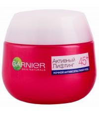 Garnier Skin Naturals крем для лица, 45+, Активный Лифтинг, ночной уход 50мл (51189)