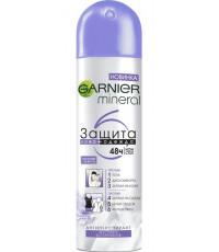 Garnier mineral дезодорант-антиперспирант спрей, Защита кожа+одежда 6в1, 48ч, 150мл (85786)