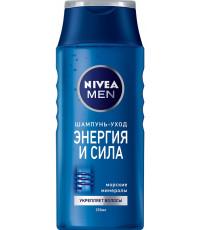 Nivea Men шампунь-уход для мужчин, Энергия и Сила, 250мл (56105)