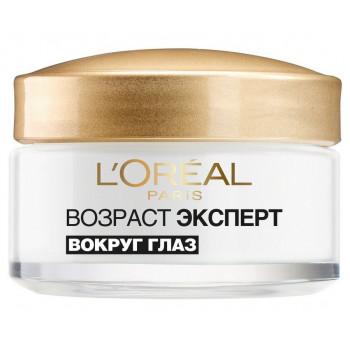 L'Oreal крем против морщин для кожи вокруг глаз, восстанавливающий, Возраст Эксперт, 55+, 50мл (32559)