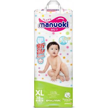 Manuoki трусики XL, #5, 12+ кг, 38шт (09039)