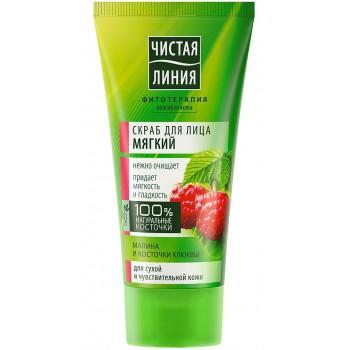 Чистая Линия скраб для лица, Мягкий, сухой и чувствительной кожи 50мл (64902)