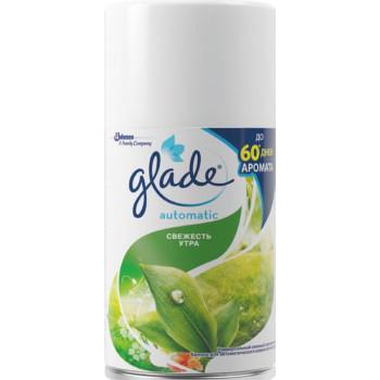 Glade универсальный сменный аэрозольный баллон, Свежесть утра, 269мл (31596)