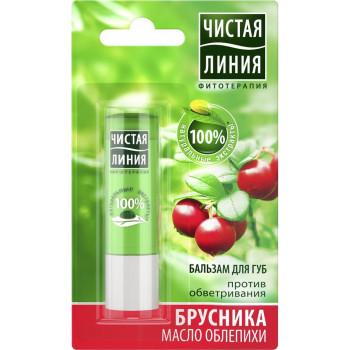 Чистая Линия бальзам для губ, против обветривания 4гр (83651)