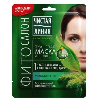 Чистая Линия тканевая маска для лица, Увлажнение, 1шт (15233)