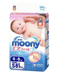 Moony подгузники #2 S, 4-8кг, 81шт (43822)
