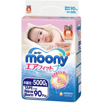 Moony подгузники #1, до 5 кг,  90шт (43785)
