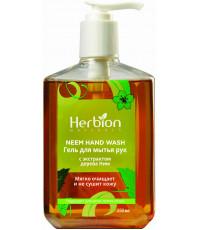 Herbion гель для мытья рук, с экстрактом дерева Ним, 250мл (76916)