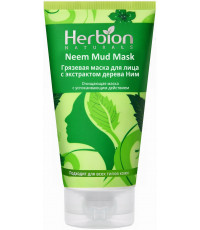 Herbion грязевая маска для лица, с экстрактом дерева Ним, 1шт (73892)