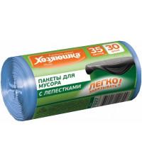 Хозяюшка пакеты для мусора, с лепестками, 35л*30шт (21709)