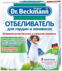 Dr. Beckmann отбеливатель для гардин и занавесок, 1шт (71818)