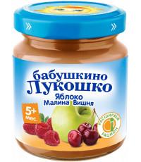 Бабушкино Лукошко пюре фруктовое, яблоко, малина, вишня, c 5 месяцев, 100гр (09529)