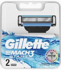 Gillette Mach3 Start сменные кассеты для бритвы, 2шт (62513)