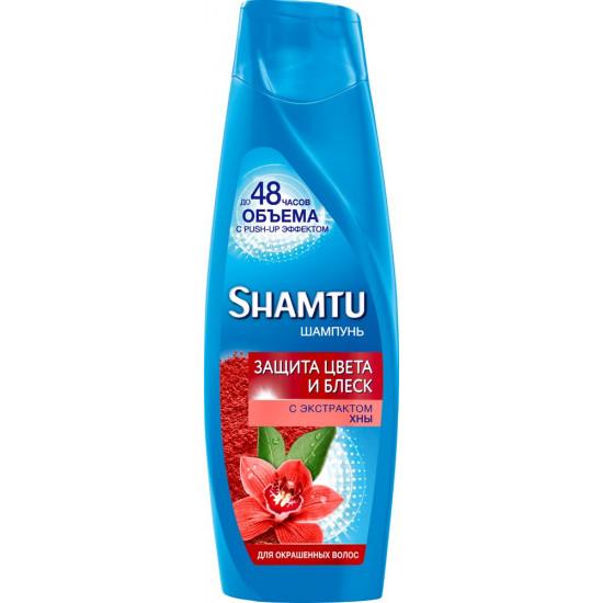 Shamtu шампунь, Защита цвета и блеск, для окрашенных волос, 360мл (95248)