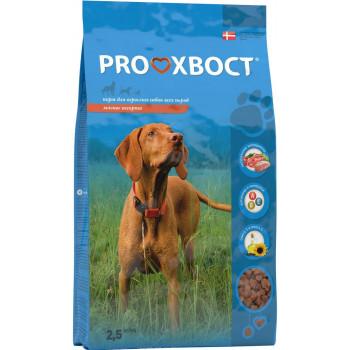 Proхвост сухой корм для взрослых собак всех пород, мясное ассорти, 2,5кг (05304)