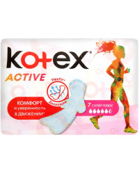 Kotex Activ super+ ультратонкие гигиенические прокладки, 5,5 капли, 7шт (70549)