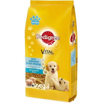 Pedigree сухой корм для щенков всех пород от 2 месяцев, с курицей, 13кг (02602+)