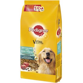 Pedigree сухой корм для взрослых собак всех пород, с говядиной, 13кг (02572+)