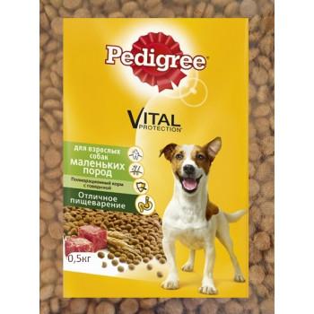 Pedigree сухой корм для взрослых собак маленьких пород, с говядиной, фасованный, 500гр (02596-)