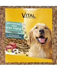 Pedigree сухой корм для взрослых собак всех пород, с говядиной, фасованный, 500гр (02572-)