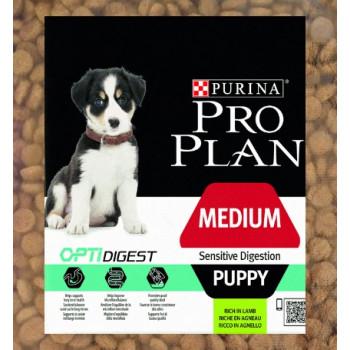 Pro Plan Puppy сухой корм для щенков средних пород c чувствительным пищеварением до 1 года, с ягненком, фасованный, 500гр (14767)