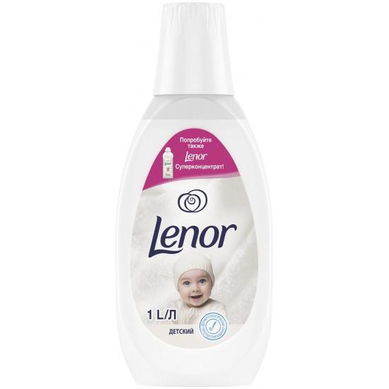 Lenor детский кондиционер для белья, 1л (36410)
