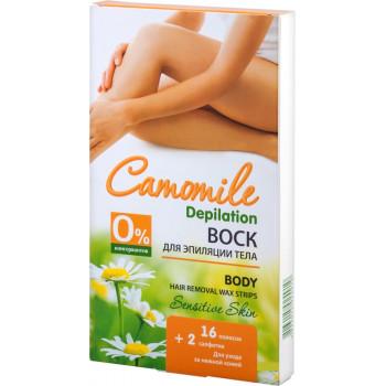 Camomile воск для эпиляции тела, 16шт+2 салфетки (24910)