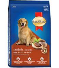 SmartHeart сухой корм для взрослых собак, со вкусом говядины и риса, 500гр (02948)