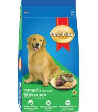 SmartHeart сухой корм для взрослых собак, со вкусом ягненка и риса, 500гр (02955)