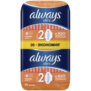 Always ultra нормал размер 2 гигиенические прокладки, 4 капли, 20шт (41627)