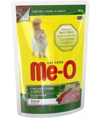 Me-O корм пауч для взрослых кошек, кусочки курицы в соусе, 80гр (15548)