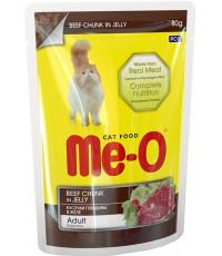 Me-O корм пауч для взрослых кошек, кусочки говядины в желе, 80гр (15524)