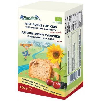 Fleur Alpine детские мини сухарики, с изюмом и клюквой, 100гр (05307)
