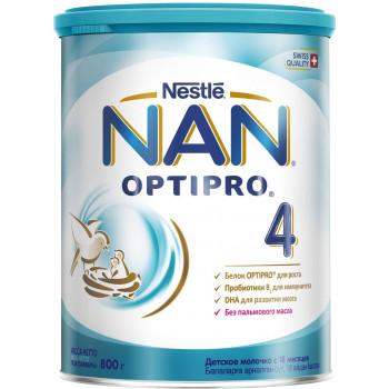 Nestle NAN OPTIPRO сухая молочная смесь #4, с 18 месяцев, 800гр (98926)