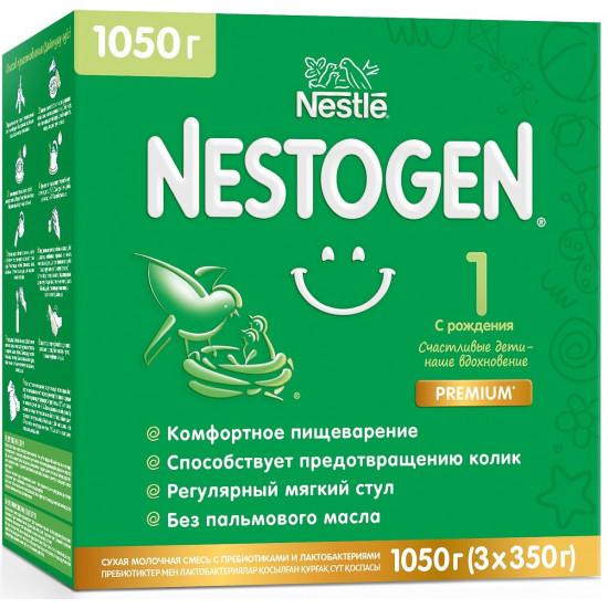 Nestogen сухая молочная смесь #1, c 0-12 месяцев, 1050гр (08547)