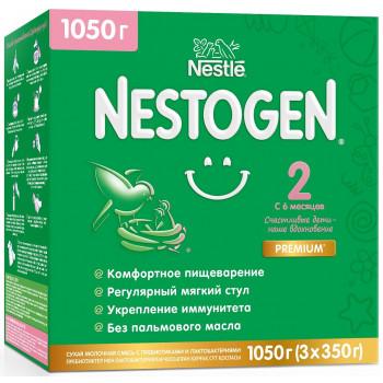 Nestogen сухая молочная смесь #2, с 6 месяцев, 1050гр (08554)