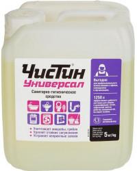 Чистин Универсал, санитарно-гигиеническое средство, 5кг (08117)
