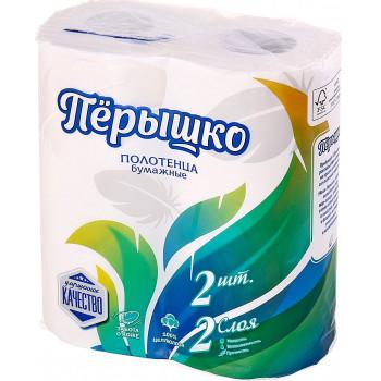 Пёрышко бумажные полотенца, 2 рулона, 2 слоя, 44 отрывов (21011)