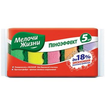 Мелочи Жизни губки кухонные, пеноэффект, 6шт (21141)
