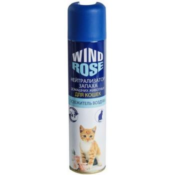 Wind Rose освежитель воздуха для кошек, нейтрализатор запаха, 300мл (92756)