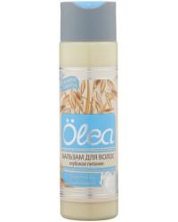 Olea бальзам для волос, глубокое питание, 250мл (02234)