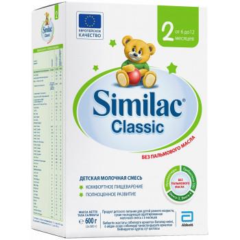 Similac Classic сухая молочная смесь #2, c 6-12 месяцев, 600гр (58889)