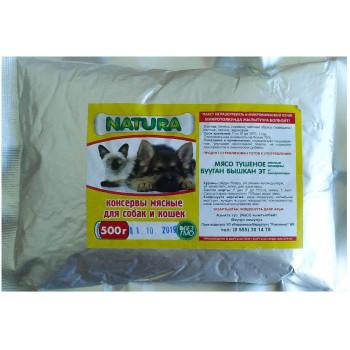 Natura мясные консервы, для собак и кошек, 500гр (ж) (31520)